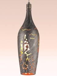 PENDANT - Wine Bottle - 1 Light - 8226 - Click for more info