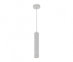 CONDO LED Pendant - White - Click for more info